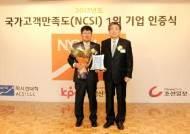 롯데 주류·칠성음료, NCSI 소주·음료 부문 1위기업 선정