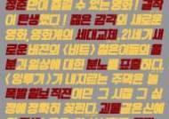 미쟝센영화제 대상 수상 엄태화 감독의 '잉투기', 11월14일 개봉