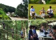 방장산자연휴양림, '숲으로의 아름다운 동행' 가을숲 힐링