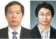 9월의 공정인, '화물상용차 담합' 밝힌 국제카르텔과 직원들