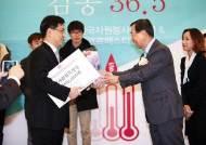 현대ENG, '제1회 한국자원봉사영상제' 심사위원특별상 수상