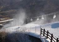 스키장 웰리힐리, 22일 첫 상급자 슬로프 오픈