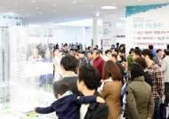 '래미안 강동팰리스' 29일 청약당첨자에 선물 증정