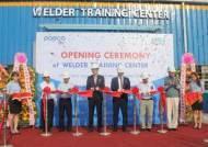 포스코, 베트남 빈곤층 대상 용접직업학교 설립