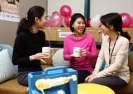 한국애브비, 여성가족부 '가족친화 우수기업' 선정