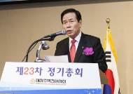 """김문경 주건협 신임 회장, """"주택업계 정상화 위해 힘쓸 것"""""""