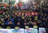 코레일 노사, 파업 이후 13일 만에 실무교섭 재개