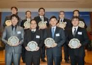폴리케톤·탄소섬유 개발 주역들 '자랑스런 효성인'