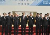 포스코건설, 무재해 안전기원제 개최