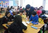 SK건설, 친환경교육 프로그램 환경부 인증 받아