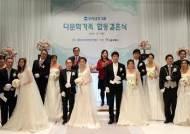 '나눔과 봉사' 우리금융그룹 꾸준한 소외이웃돕기
