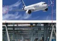 대한항공, A320부품 '샤크렛' 1000번째 생산…독자기술 쾌거