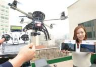 LG유플러스, LTE기반 지능형 비행로봇 시연