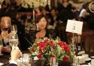 결혼정보회사 퍼플스, 22일 상류층모임 '시크릿파티'