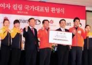 신세계그룹, 소치 女 컬링 대표팀에 격려금 1억원 전달