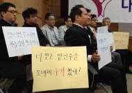"""잇따른 성형 의료사고…의사회 """"썩은살 도려내겠다"""""""