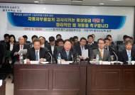 자동차부품업계, 통상임금 '1임금지급기' 명문화 개정 촉구
