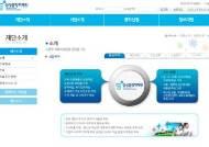 삼성꿈장학재단, 3개부문에 장학금 5월 지급