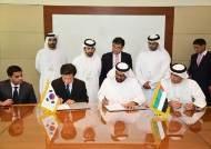 GS건설, UAE서 7500억원 규모 원유 플랜트 공사 수주