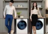 삼성·LG 백색가전, 美 평가서 7개 부문 1위 올라