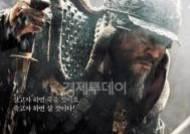 영화 '명량', 아바타 매출액 1284억원도 훌쩍… 투자사·출연진 모두 '돈방석'