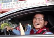 """김문수 """"청렴영생 부패즉사…朴대통령 만나 여러 민심 전하고 싶다"""""""