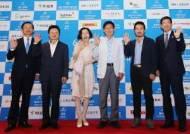 하나금융, DMZ 국제다큐멘터리 영화제 1억원 후원