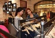 직구족 급증…백화점 해외브랜드 가격거품 뺀다