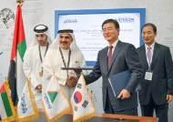 현대중공업, UAE서 2.1조원 규모 해양공사 계약