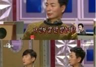 류승룡 이철민 김원해, '과거 친했던 사이' 류승룡 뜨고 연락 두절