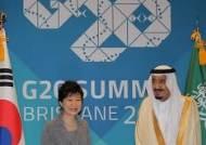 박 대통령-사우디 왕세제와 정상회담…'내년 방문 약속'