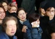 """故 김자옥 발인, 동료들 폭풍 오열 """"가지마 가지마"""""""