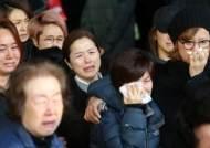 故 김자옥 발인, 동료 연예인 100여명 오열…믿기지 않아