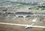 김포공항, 단거리 해외노선 확대 어려울 듯