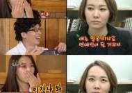 """'해피투게더' 조윤희 친언니, 영상편지서 """"얜 얼굴 하나로 연예인 된 것"""" 폭로"""