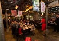 인기 연예인들 '도심 속 농장 축제! 장수 레드 푸드 팜파티' 응원