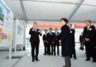 효성, '탄소섬유'로 전북에 '창조경제' 영감 불어 넣는다