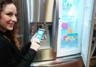 LG전자, 스마트홈 서비스 '홈챗' 미국 출시