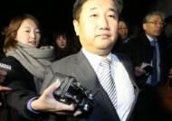 검찰, '정윤회 문건' 작성자 박관천 경정 기소