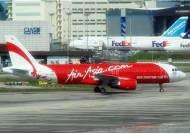 에어아시아 논란에 인니 정부 '비승인 운항' 항공편 정지