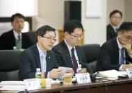 미래부, 5G 추진 위한 위원회 개최
