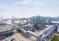 대림산업, 여수 산단 고반응성 폴리부텐 공장 증설