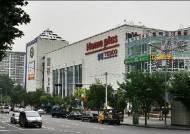 소비자단체 10곳, 홈플러스 대국민사과 요구…'불매운동'