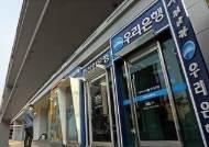 외국인 보유 韓 은행지분 70%…'사상 최대'