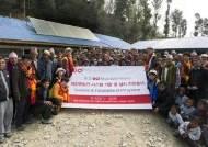 OCI, 네팔 고산지대 산간마을학교에 '태양광' 선물