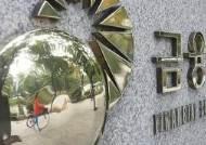 2014년말 은행 BIS기준 총자본비율 13.89%…하락 폭 감소
