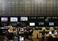 독일, 5년 만기 국채 첫 마이너스 금리…'이자 대신 보관료'