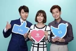 JTBC 새 금토드라마 '순정에 반하다' 정경호-김소연, 첫방송 전 이벤트 준비