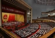 중국 전인대, 금융·환경 분야 '전면 개혁' 의지 밝혀