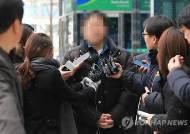 여학생 9명을 성추행 혐의, 강석진 서울대 교수 파면